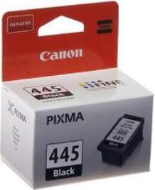 Canon PG-445 Black FINE Cartridge