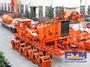 Mobile Stone Crusher Price/Crushing And Screening Equipment