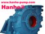 Hanhe Pump (Weir Mineral Warman Pump Supply)