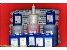 { +27766119137 } Ssd chemical 4 sale in pretoria west,west park,west