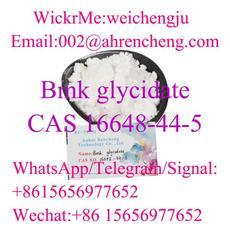 CAS 16648-44-5 Bmk glycidate with Top Quality