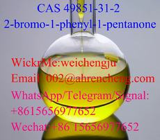 CAS 49851-31-2 with Top Quality