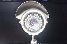 Security Systems, CCTV Cameras, Access Control