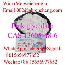Pmk glycidate CAS 13605-48-6 with Top Quality