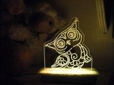 Owla the Owl Night Light