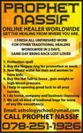 healerhelp56